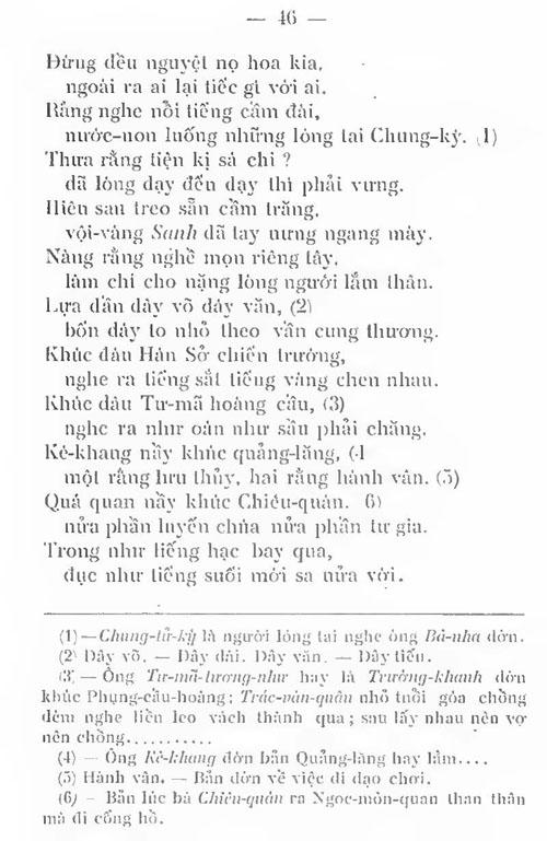 Kieu PK 1911 043