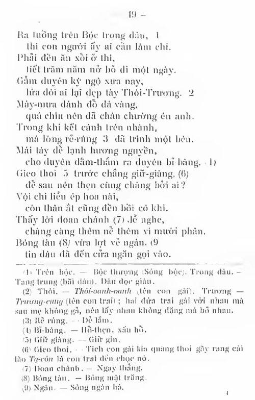 Kieu PK 1911 046