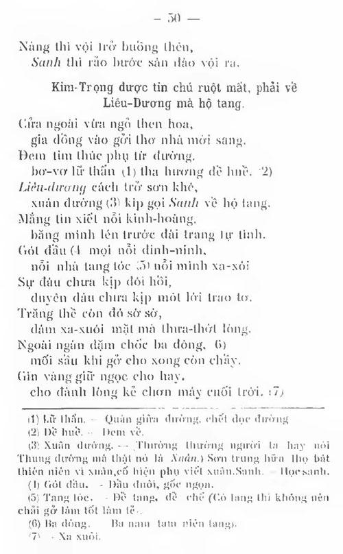 Kieu PK 1911 047