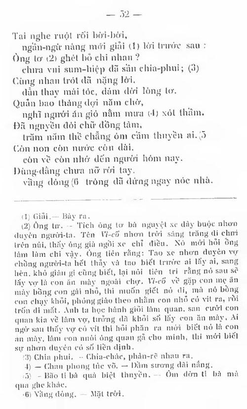 Kieu PK 1911 049