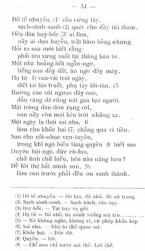 Kieu PK 1911 051