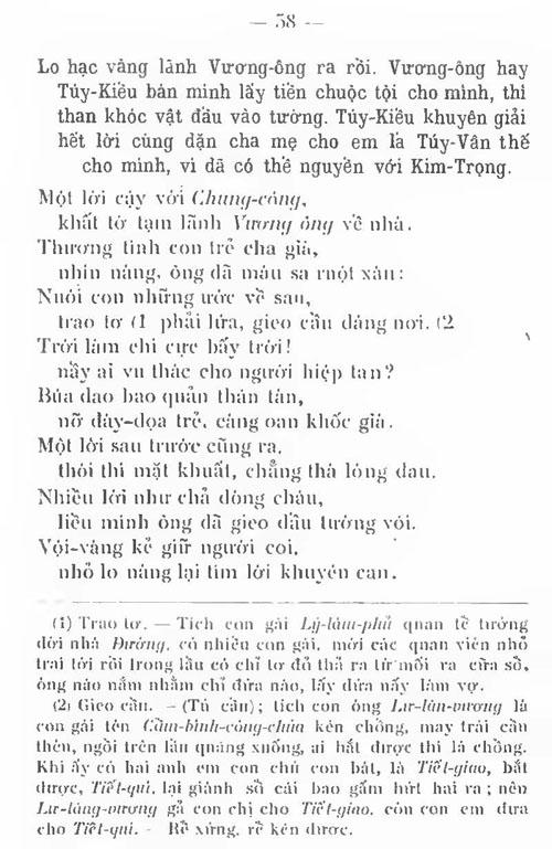 Kieu PK 1911 055