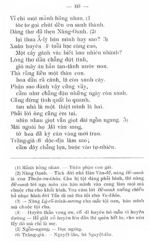 Kieu PK 1911 057