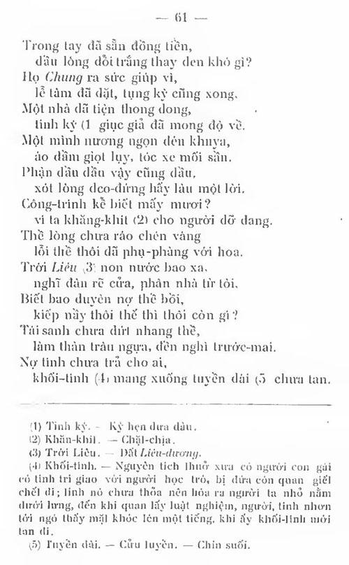 Kieu PK 1911 058