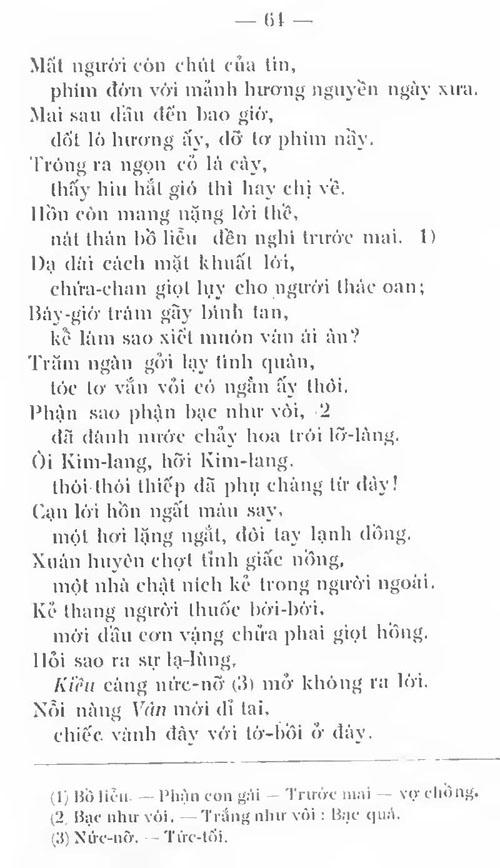 Kieu PK 1911 061