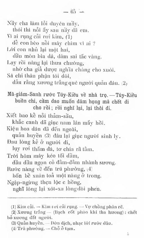 Kieu PK 1911 062