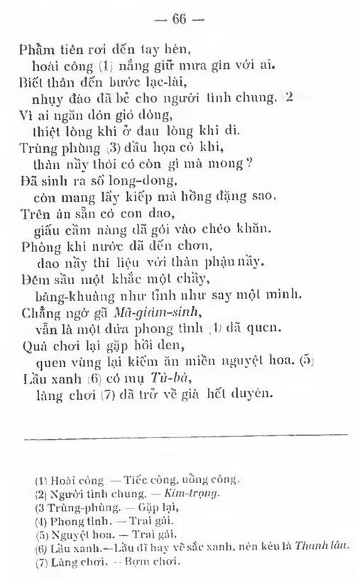 Kieu PK 1911 063