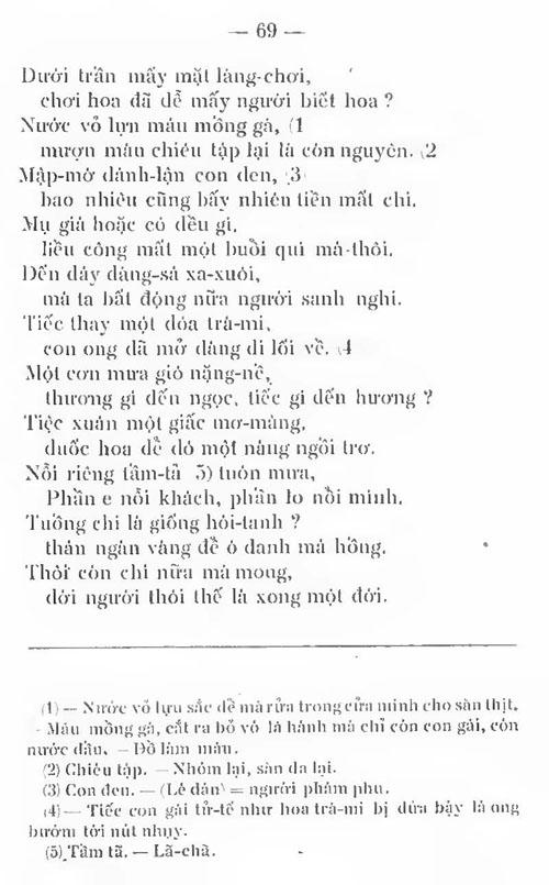 Kieu PK 1911 066