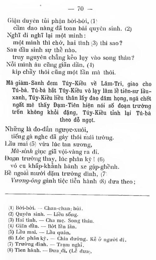 Kieu PK 1911 067