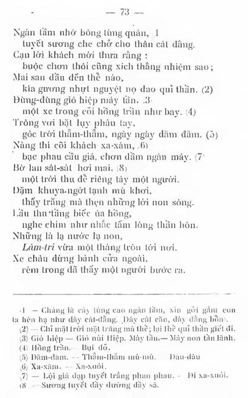 Kieu PK 1911 070