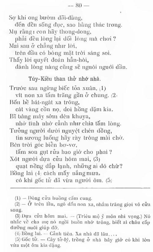 Kieu PK 1911 077