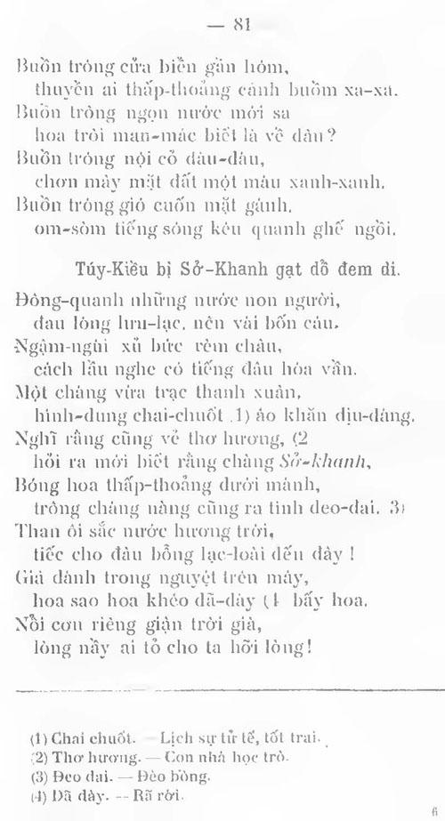 Kieu PK 1911 078