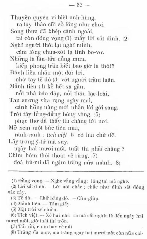 Kieu PK 1911 079