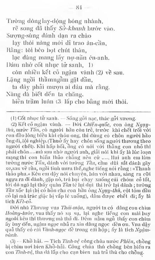 Kieu PK 1911 081