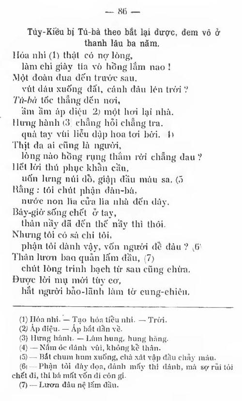 Kieu PK 1911 083