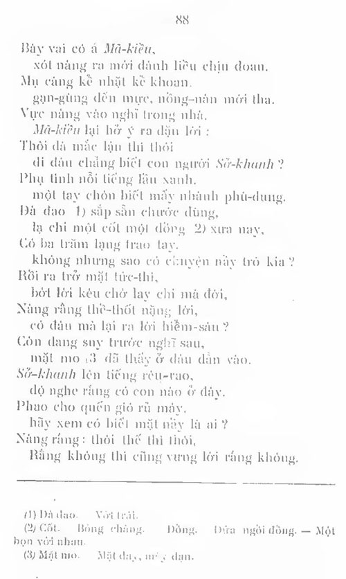 Kieu PK 1911 085