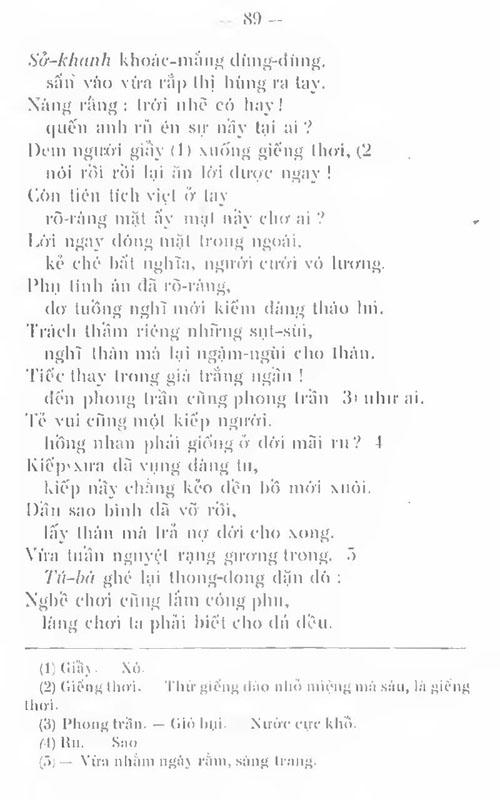 Kieu PK 1911 086