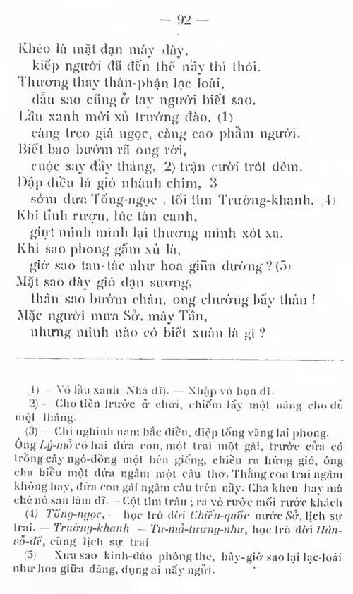 Kieu PK 1911 089