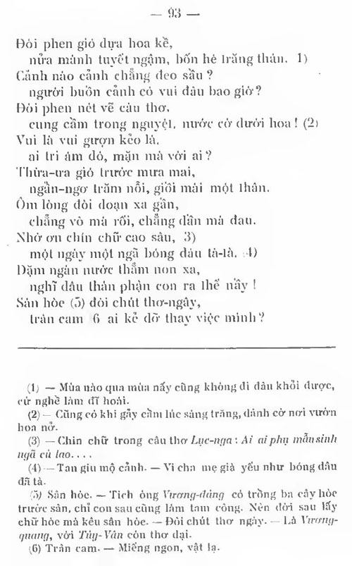 Kieu PK 1911 090