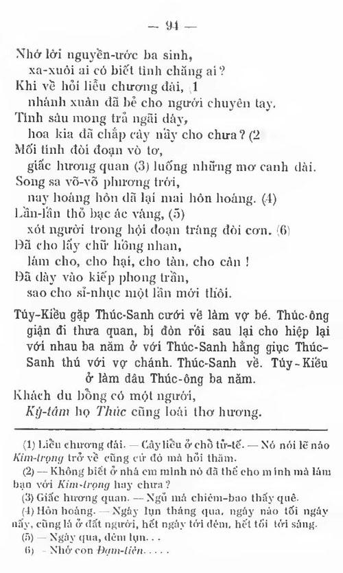 Kieu PK 1911 091