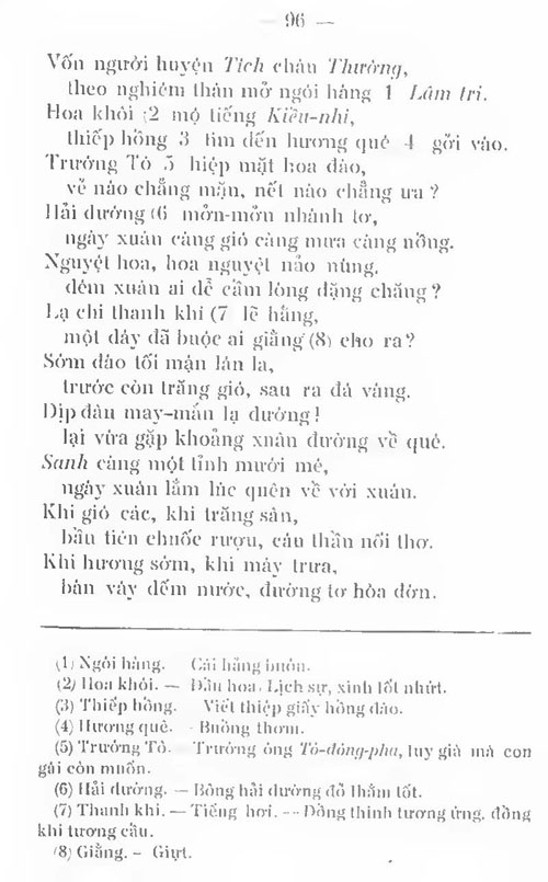 Kieu PK 1911 093