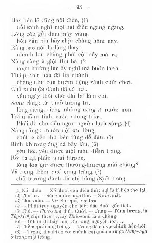 Kieu PK 1911 095