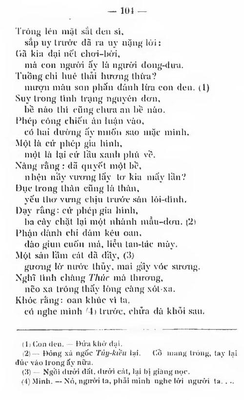 Kieu PK 1911 101