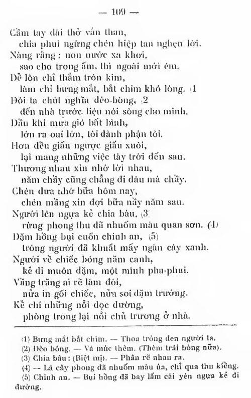 Kieu PK 1911 106