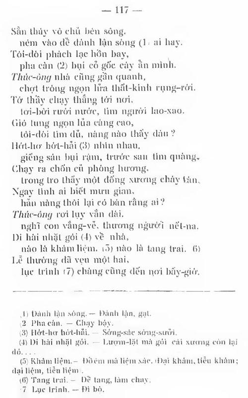 Kieu PK 1911 114