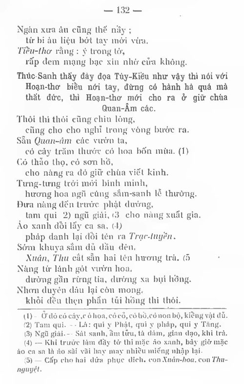 Kieu PK 1911 129