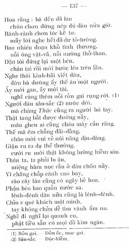 Kieu PK 1911 134