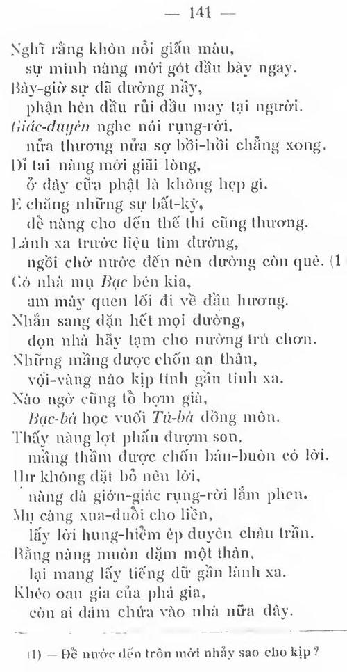 Kieu PK 1911 138