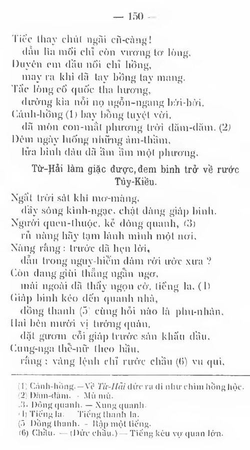 Kieu PK 1911 147