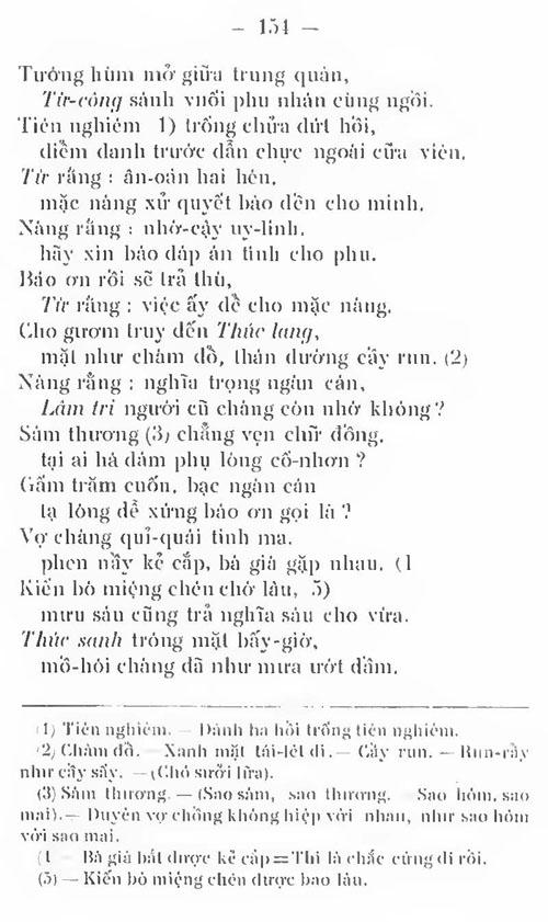 Kieu PK 1911 151