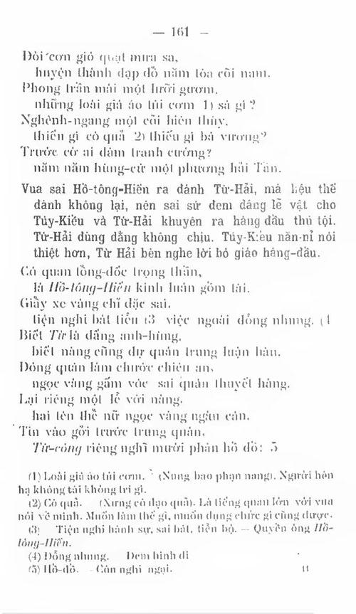 Kieu PK 1911 158