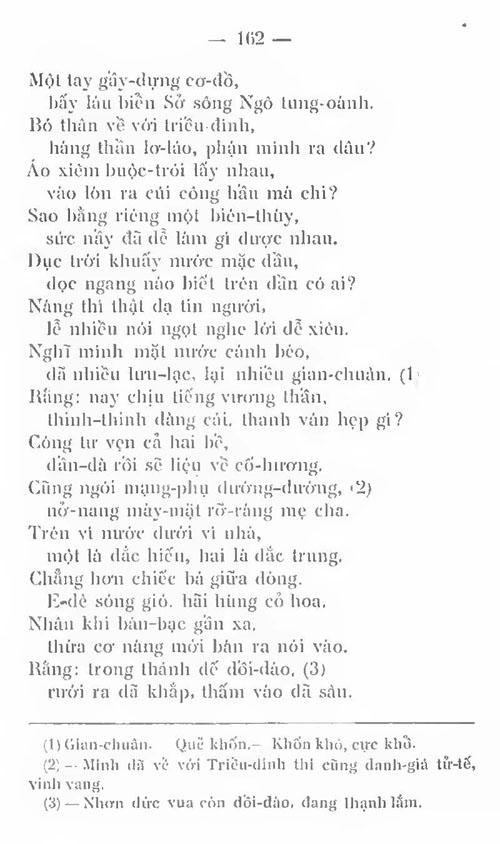 Kieu PK 1911 159