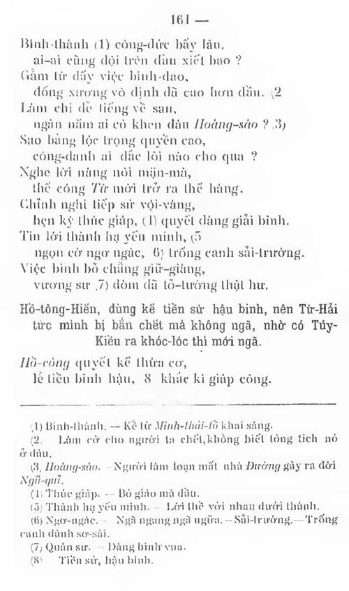 Kieu PK 1911 161