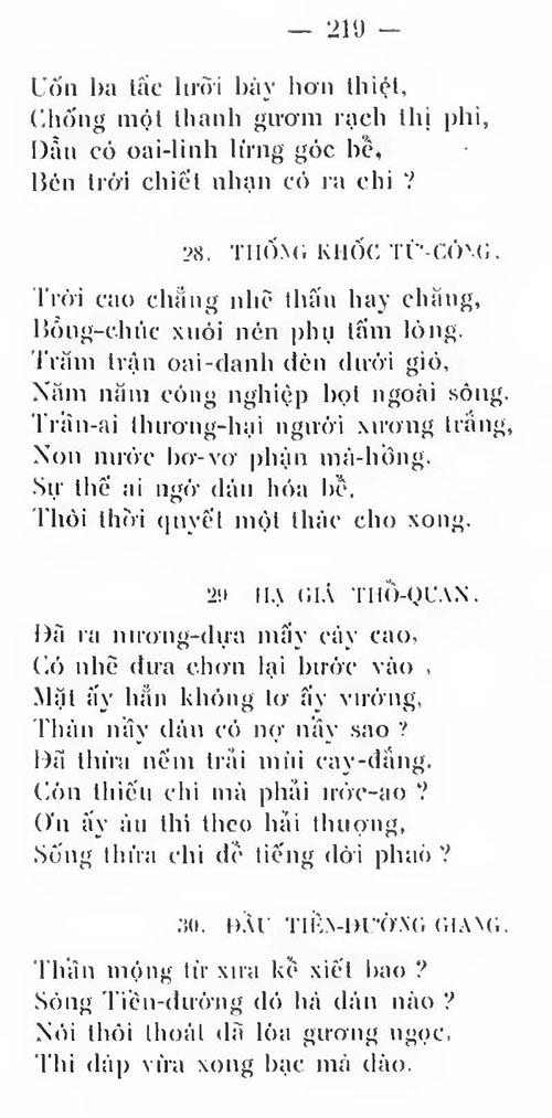 Kieu PK 1911 216