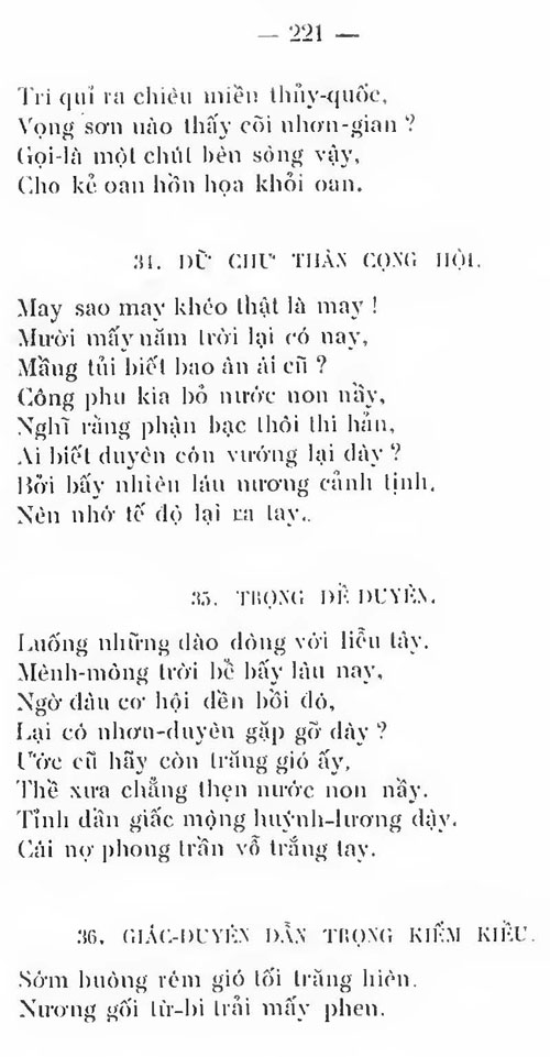 Kieu PK 1911 218
