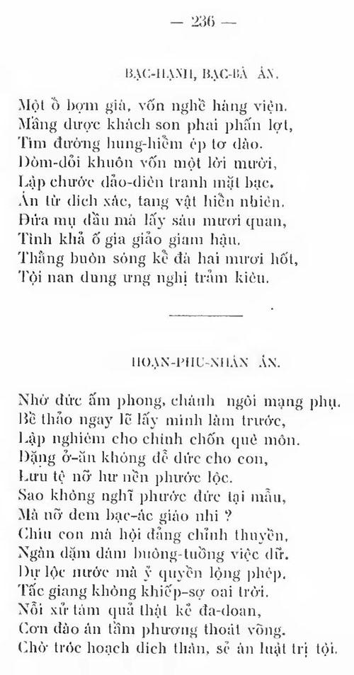 Kieu PK 1911 233