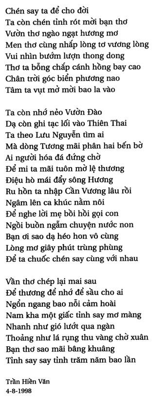 Ta con chen tinh