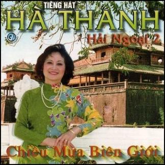 CDHaThanh-ChieuMuaBienGioi1