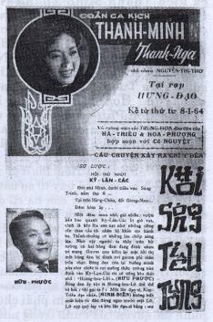 Chi Phuong Anh 08