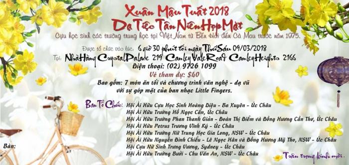 TNHM 2018 S