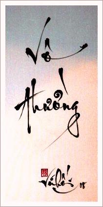 VoThuong-ThuHoaVuHoi