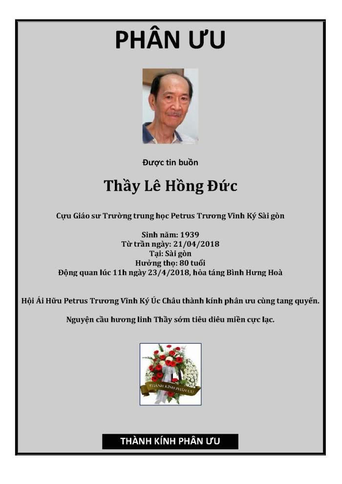 Phan Uu - GS Le Hong Duc