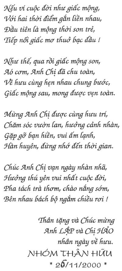 Huong nhan
