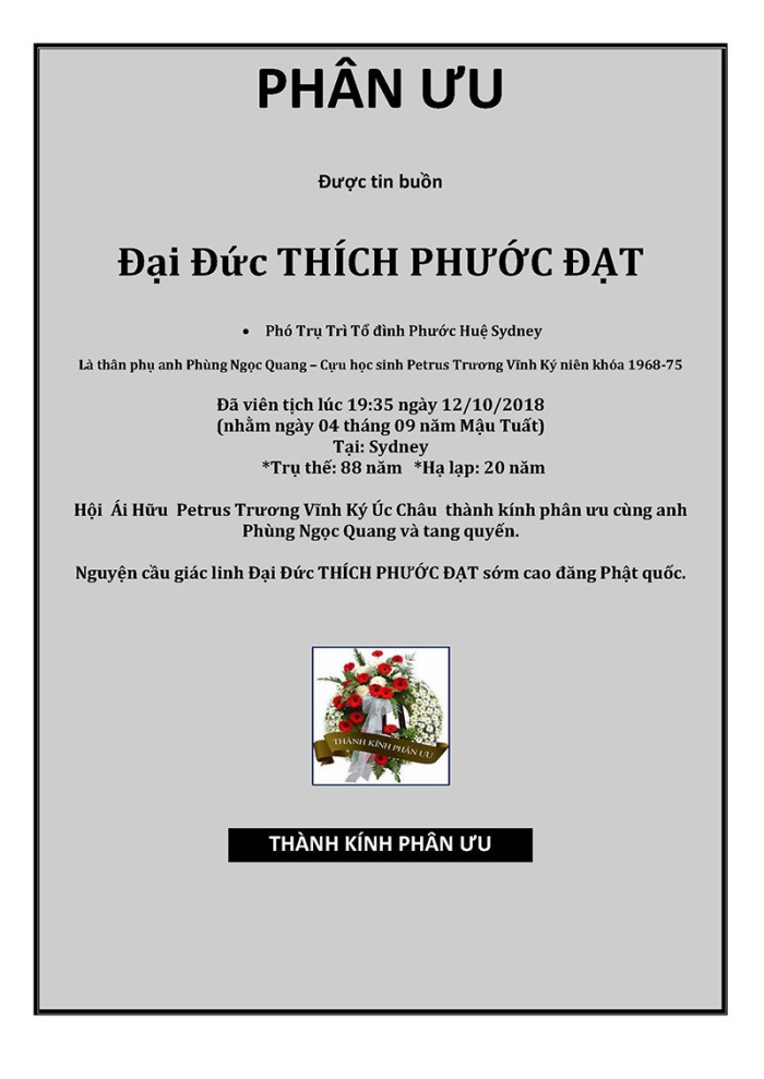 Phan Uu - Thich Phuoc Dat