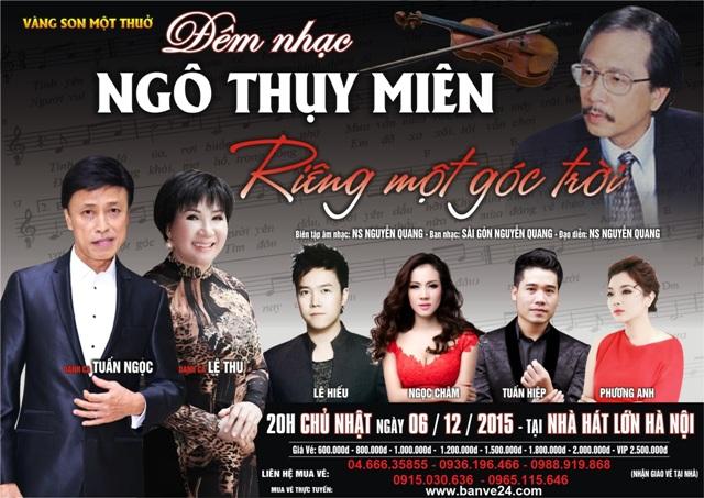 RiengMotGocTroi-DemNhac2015-poster