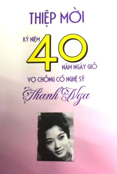 Gio to nghe si 1972 02